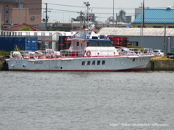 新潟県警の警備艇「えちご」