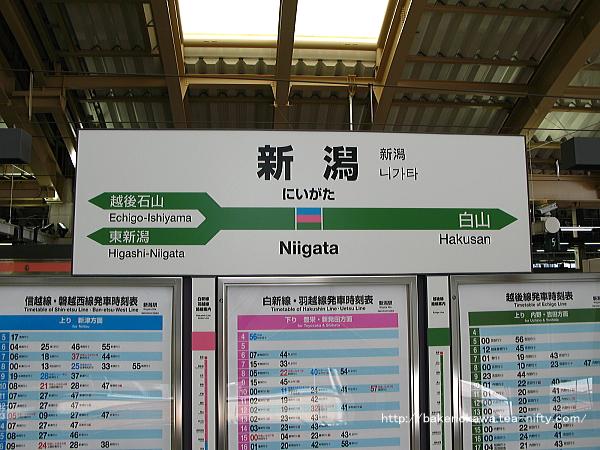 新潟駅在来線高架ホームの駅名標