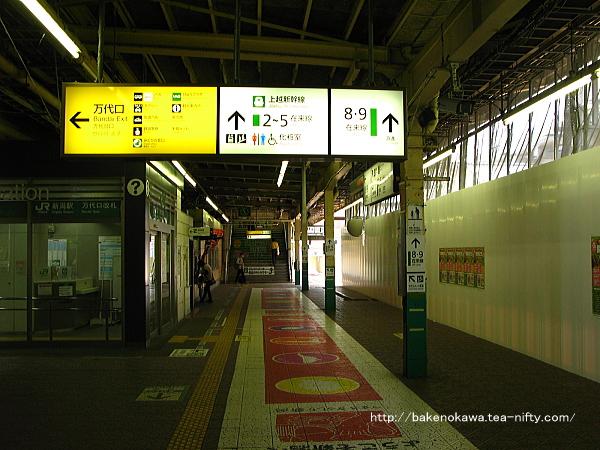 壁が築かれた新潟駅旧1番ホームその2