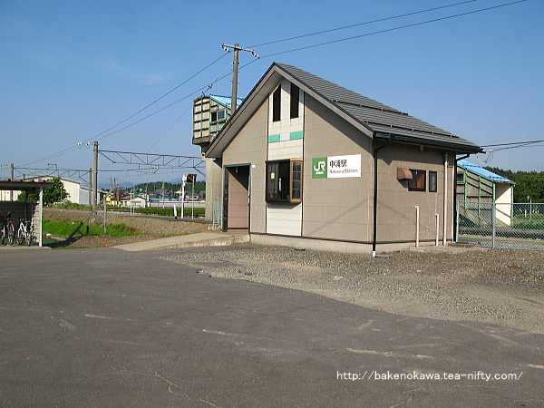 中浦駅駅舎その2