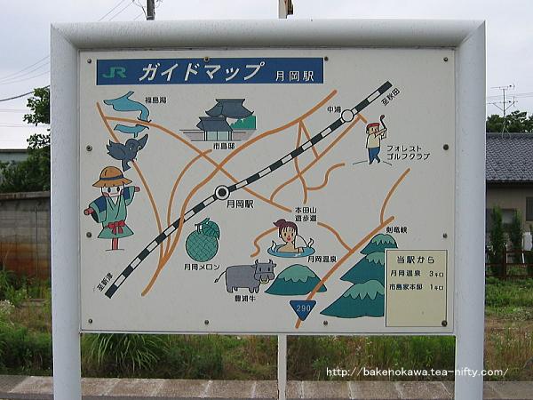 月岡駅周辺のガイドマップ