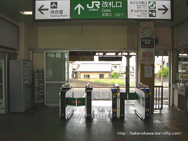 加茂駅東口駅舎内部の様子その2