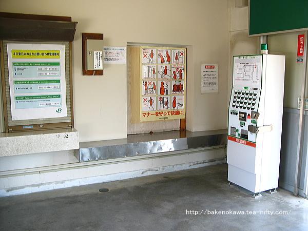 岩船町駅駅舎内部の様子その1