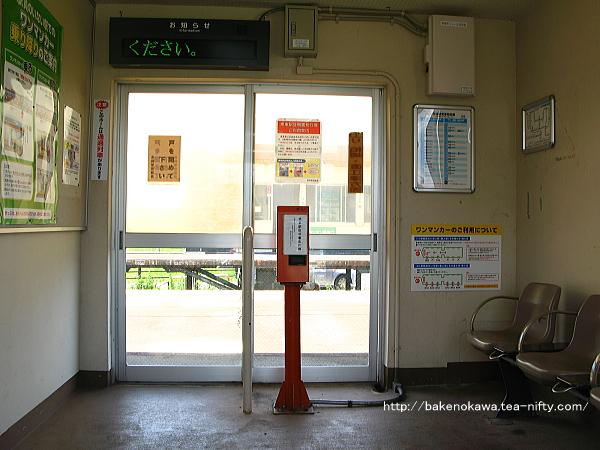 前川駅駅舎内部その2