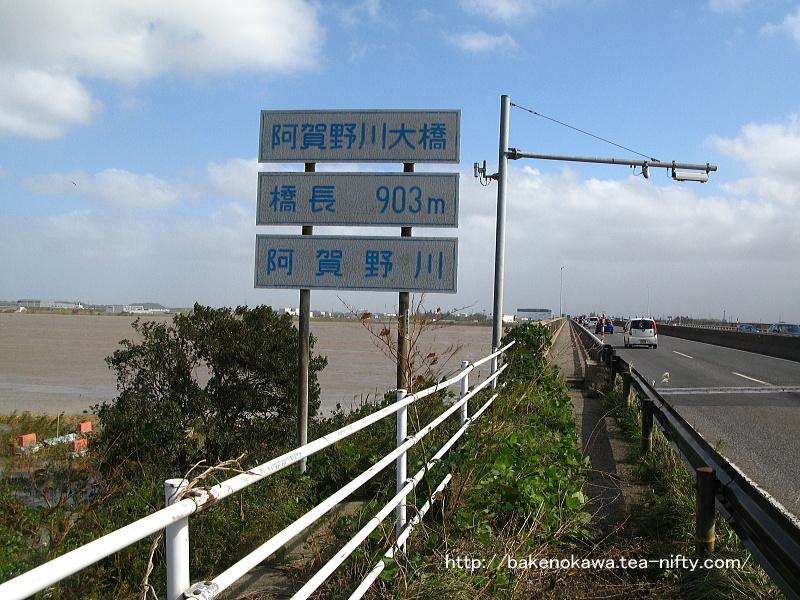 Aganogawa2019101306
